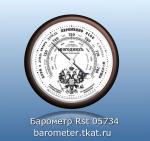 Барометр настенный Rst 05734